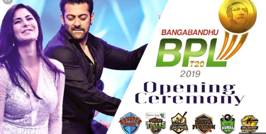 Bangladesh Premier League Opening Ceremony